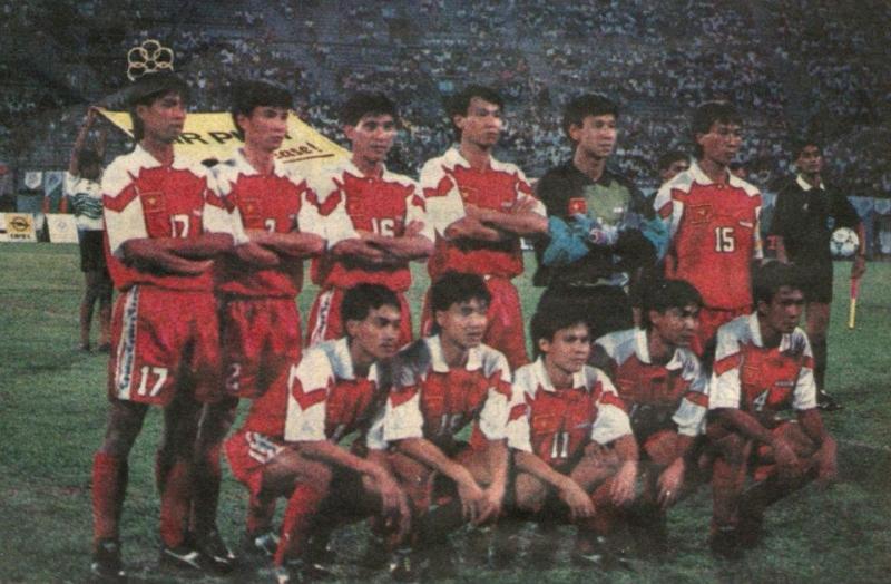 Đội tuyển Việt Nam tại SEA Games 18