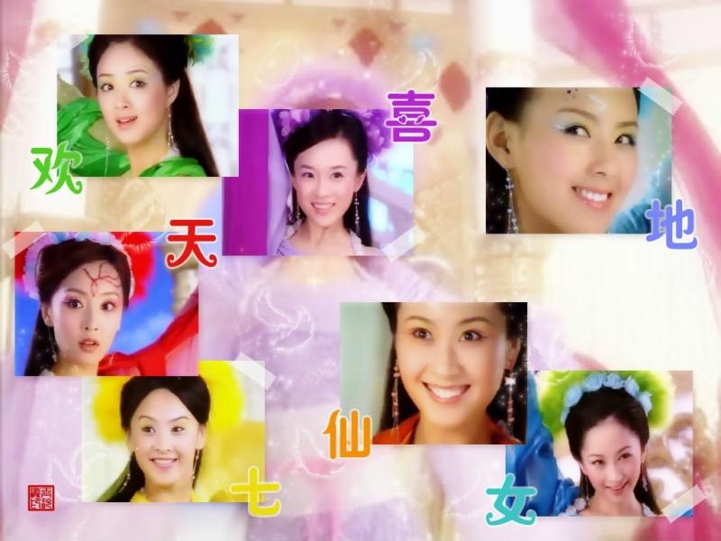 Nội dung phim dựa trên truyền thuyết Thất Tiên Nữ của Trung Quốc