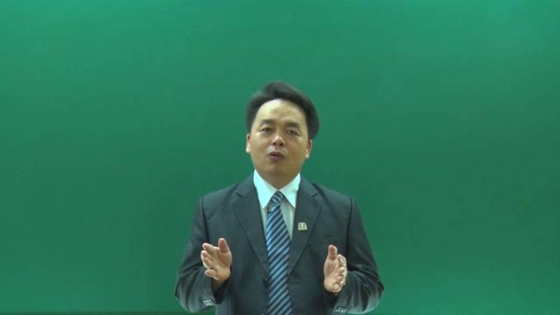 Thầy giáo Lê Bá Trần Phương – Toán học