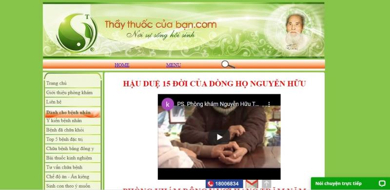 Giao diện website Thầy thuốc của bạn