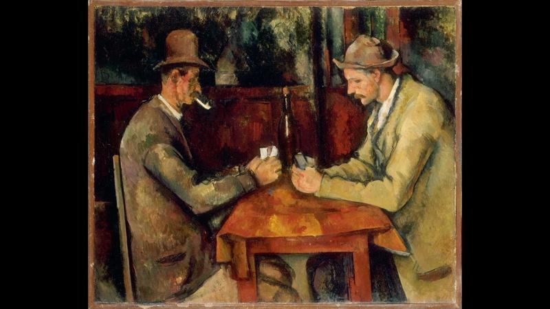 The Card Players – Paul Cézanne