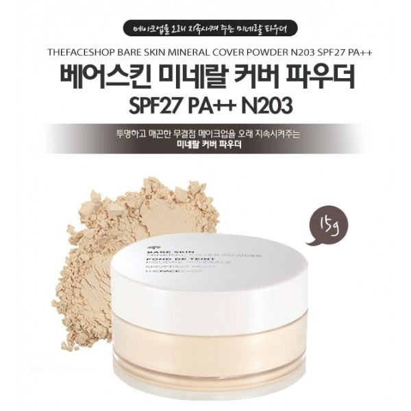 TFS Bare Skin Mineral Cover Powder SPF27 PA++