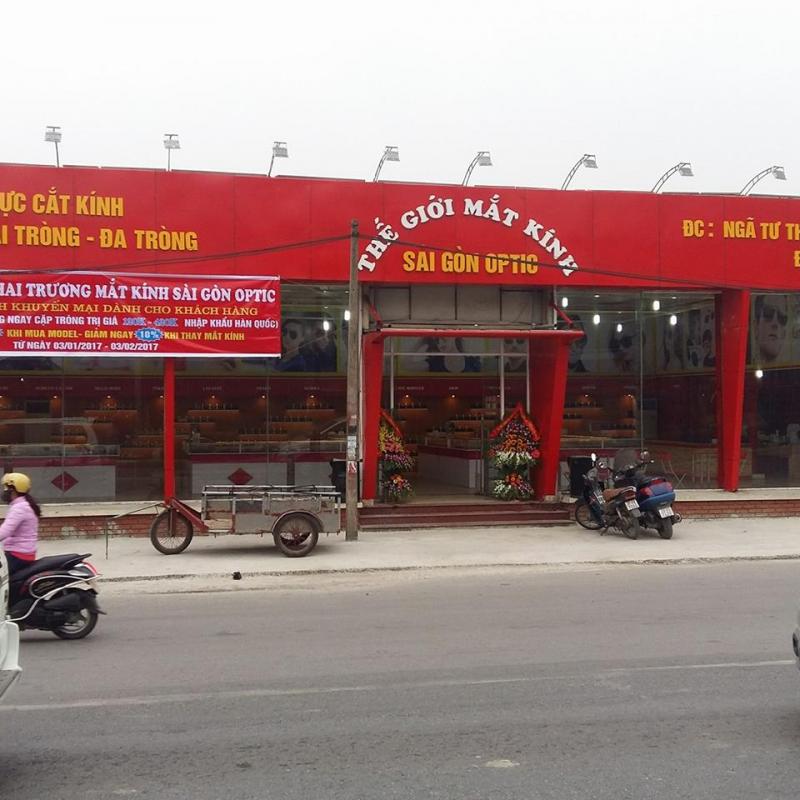 Kính mắt Sài Gòn Optic đã dần khẳng định được vị thế của mình trên thị trường với hàng trăm kiểu kính đến từ nhiều thương hiệu nổi tiếng trên thế giới
