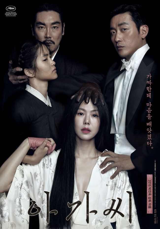 The Handmaiden - 28,2 triệu USD