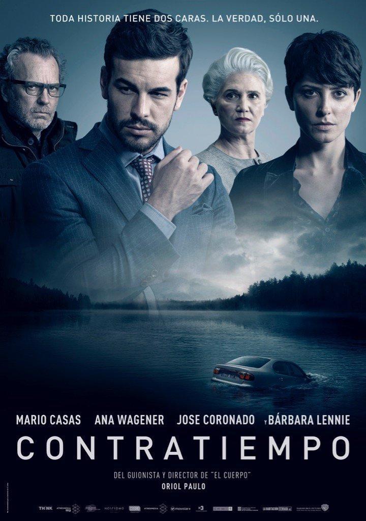Poster của phim tại rạp