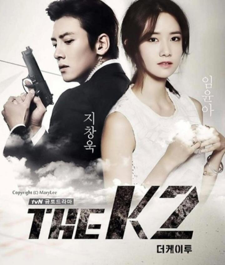 Yoona và nam diễn viên chính tham gia trong phim