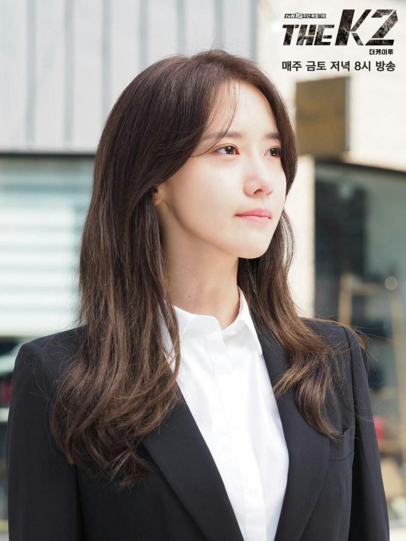 Yoona trong phim