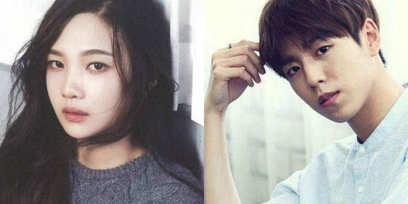 Joy - Lee Hyun Woo