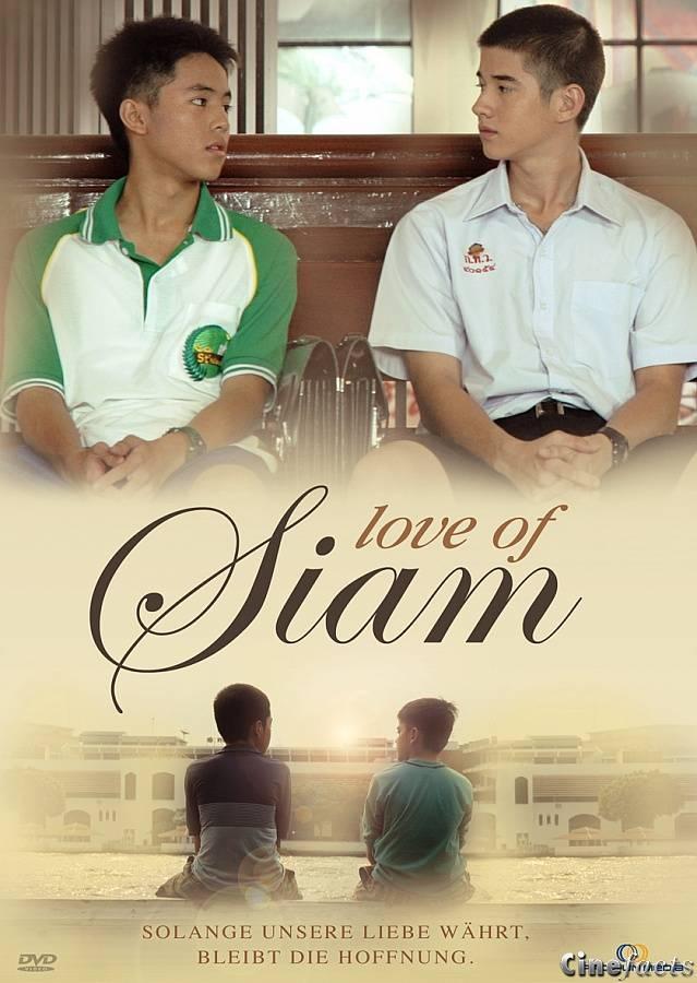The love of Siam - Tình yêu ở quảng trường Siam