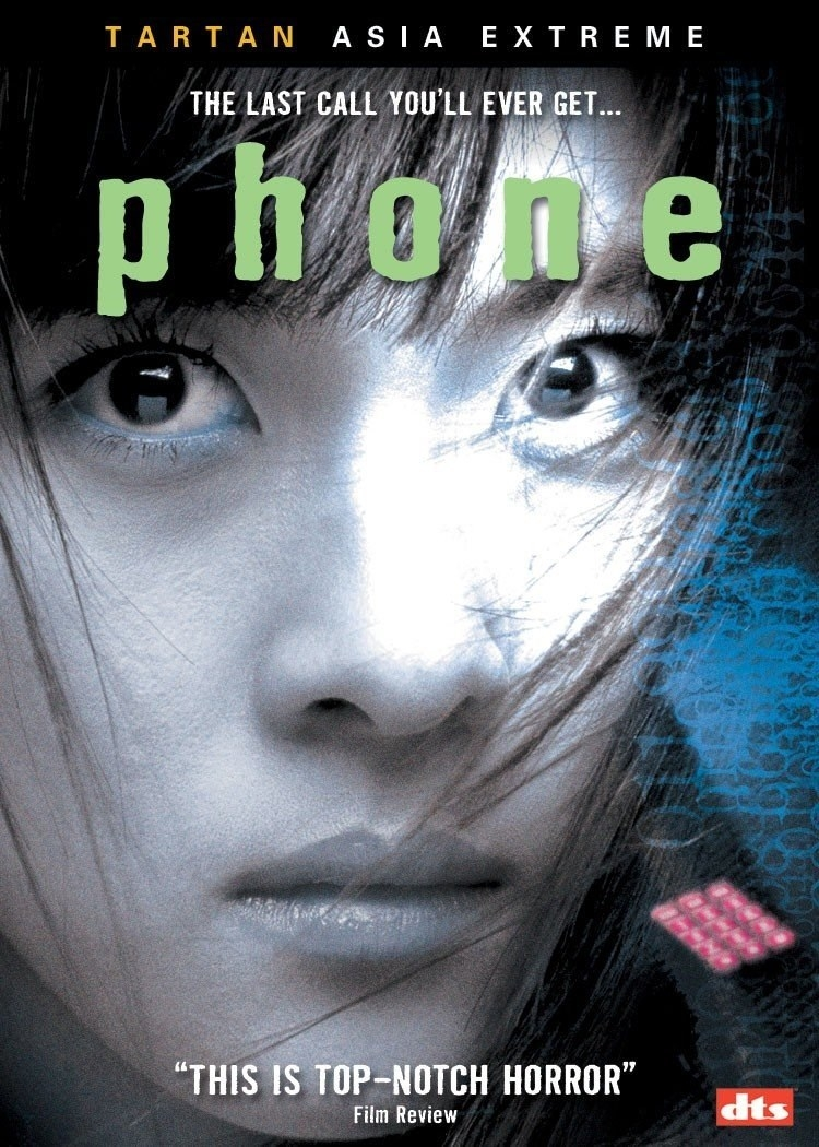 The Phone (2002)
