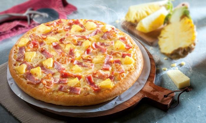 The Pizza Fc1 Vincom Lạng Sơn