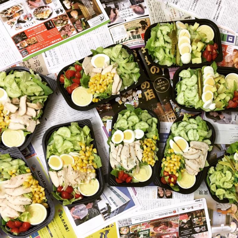 The Salad Republic