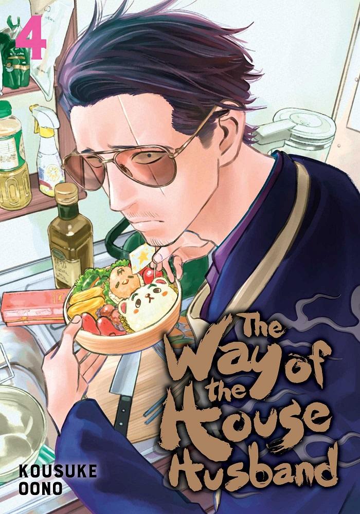 The Way of the Househusband (Ông chồng Yakuza nội trợ)