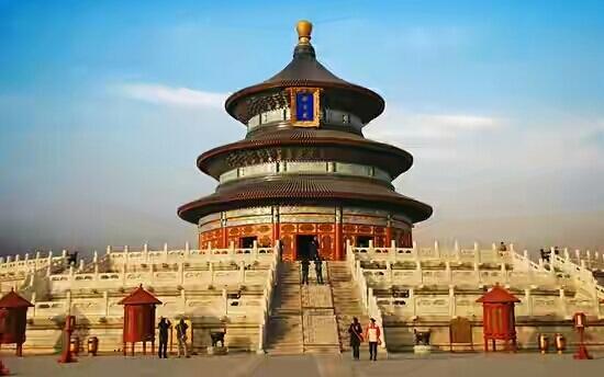 Thiên Đàn- Trung Quốc