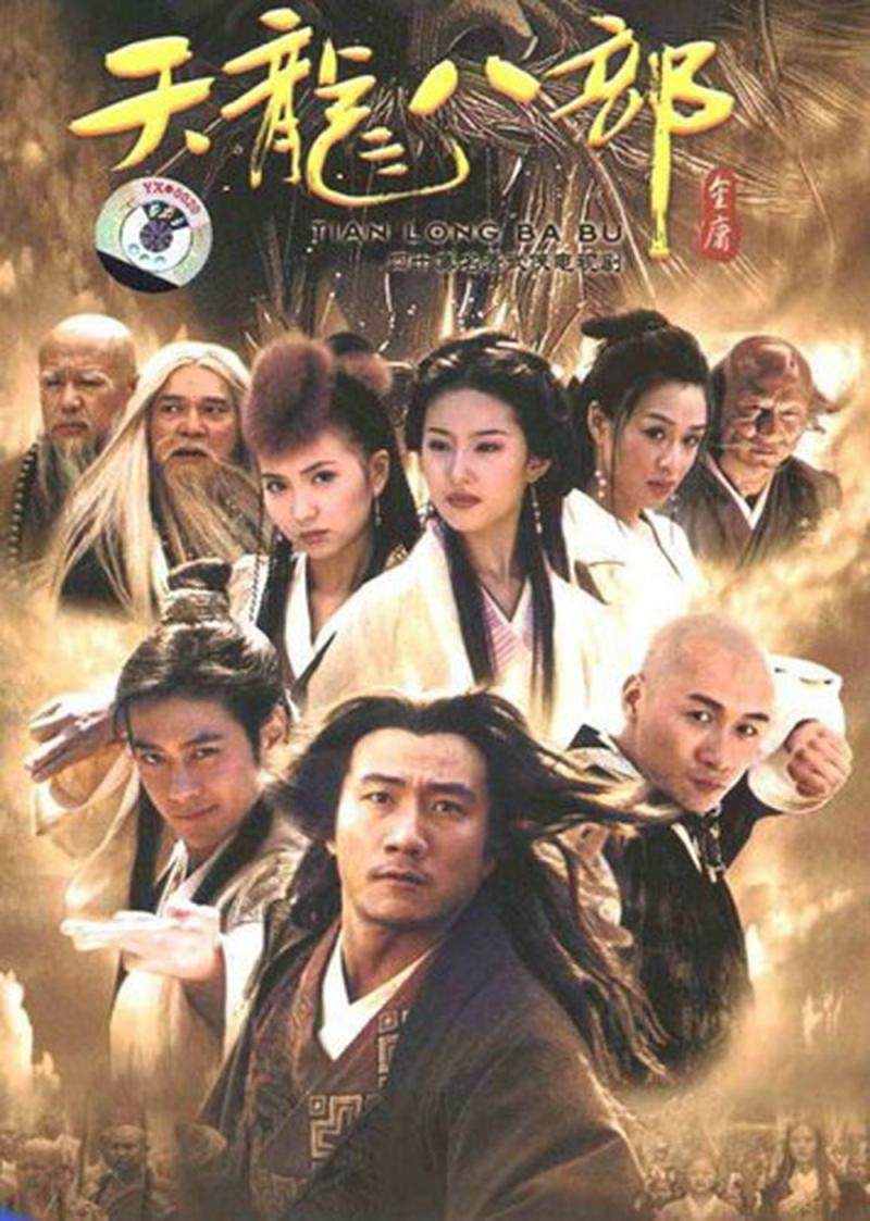 Thiên long bát bộ là 1 trong những phim cổ trang kiếm hiệp đáng xem nhất