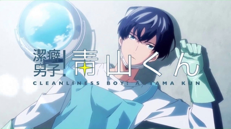 Bộ phim xoay quanh nhân vật chính Aoyama, một thiên tài về bóng đá, trẻ tuổi và mắc chứng bệnh