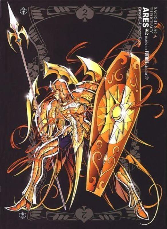 Thần chiến tranh Ares