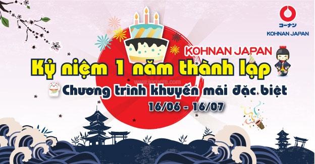 Mẫu banner do Thiết kế in ấn Dấu Chân Việt thiết kế vô cùng đẹp và hoàn hảo