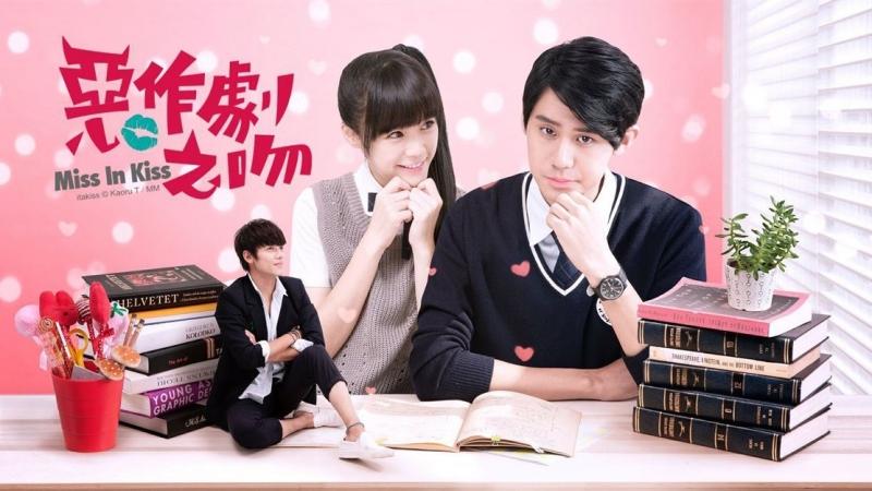 Thơ Ngây, một bộ phim nổi tiếng của Đài Loan