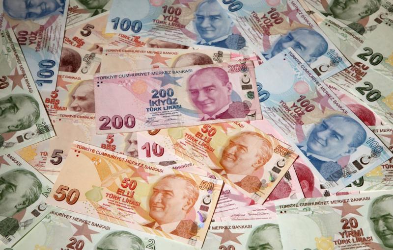 Thổ Nhĩ Kỳ - Không được phá hỏng tiền