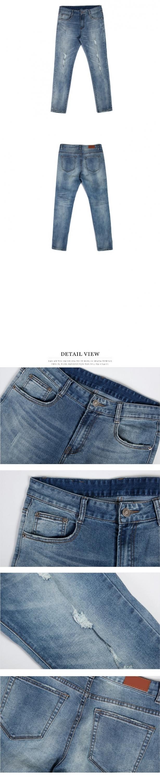 Quần jeans nhập khẩu Hàn Quốc có tại trời trang Korea