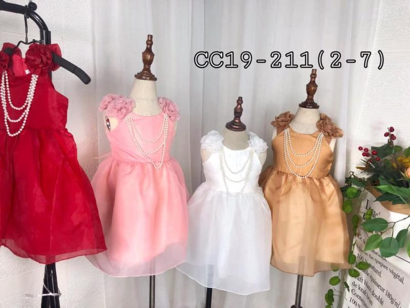 Thời Trang Trẻ Em Thái Nguyên - Baby Kids Shop