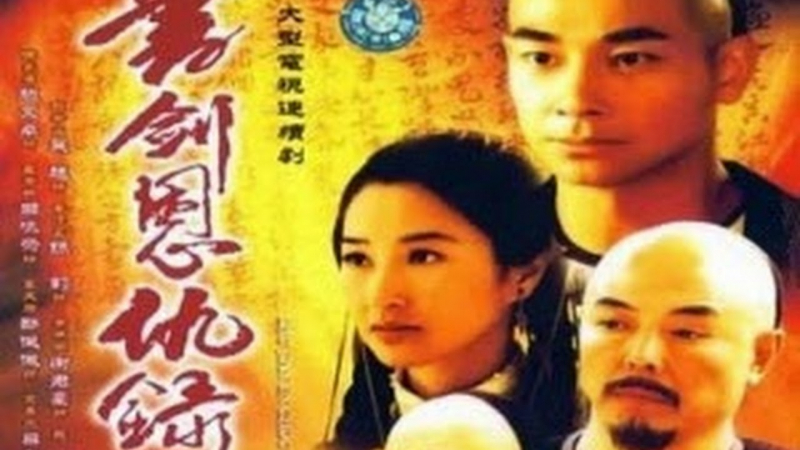 Thư kiếm âm cừu lục cũng là 1 trong những phim cổ trang Trung Quốc hay nhất mọi thời đại.