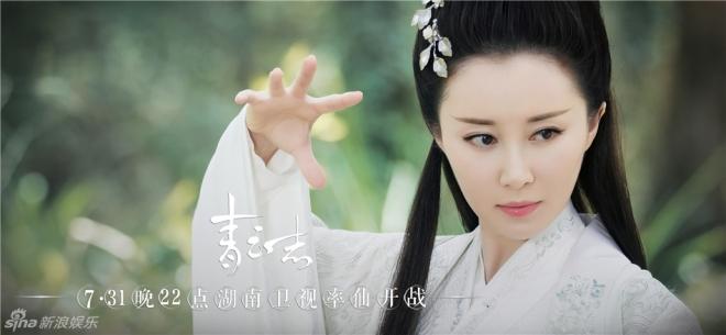 Thư Sướng vào vai Tiểu Bạch xinh đẹp