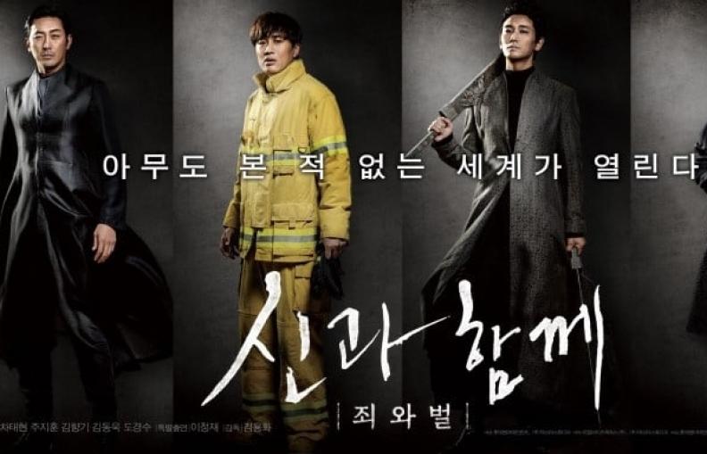 Ba trong số các diễn viên chính trong phim