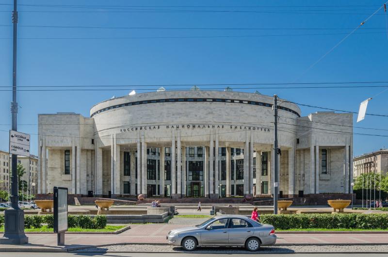 Thư viện Quốc gia Nga