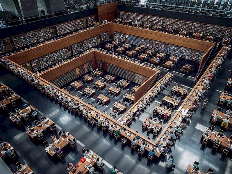 Thư viện Quốc gia Trung Quốc