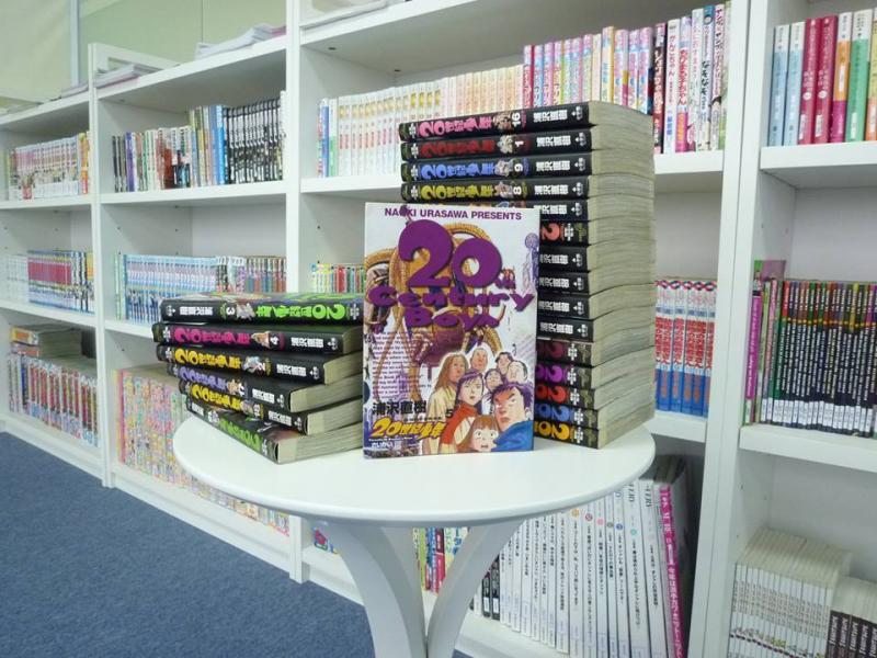 Thư viện truyện tranh Asianbeat