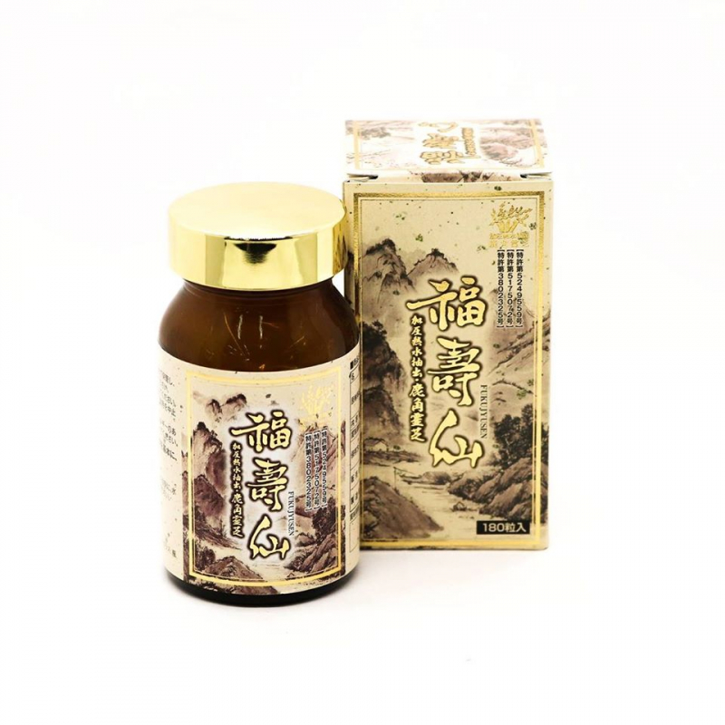 Thực phẩm bảo vệ sức khỏe Fukujyusen