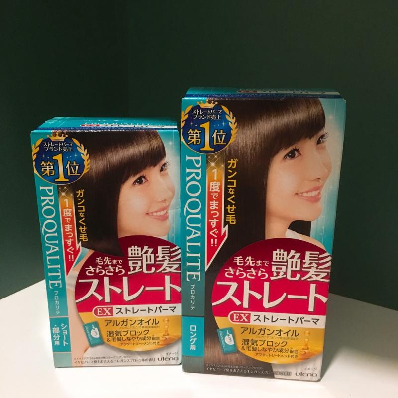 Thuốc duỗi tóc Proqualite của Utena
