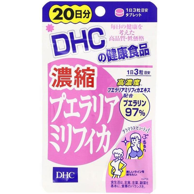Viên Uống Giải Rượu, Bảo Vệ Gan DHC Nhật Bản, 120 viên