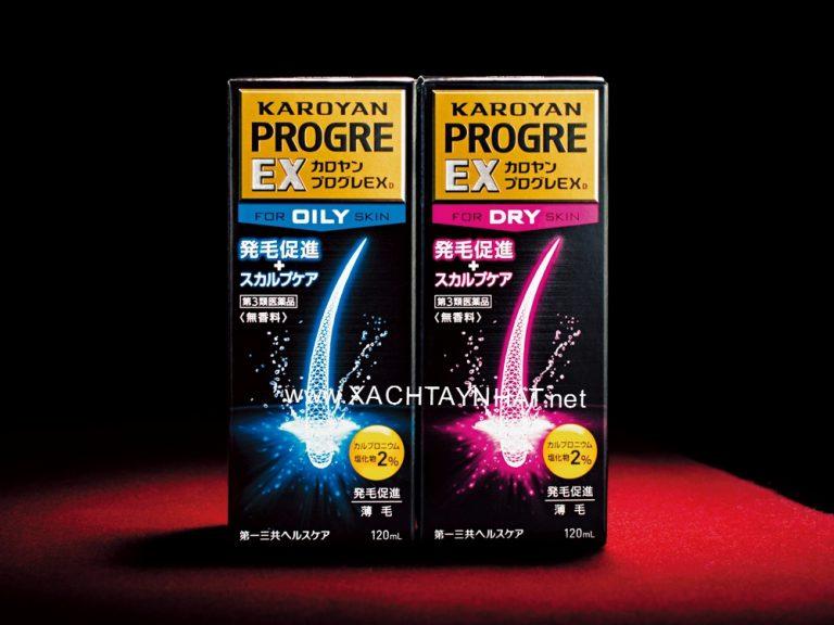 Sản phẩm mọc tóc Nhật Bản Karoyan Progre Ex