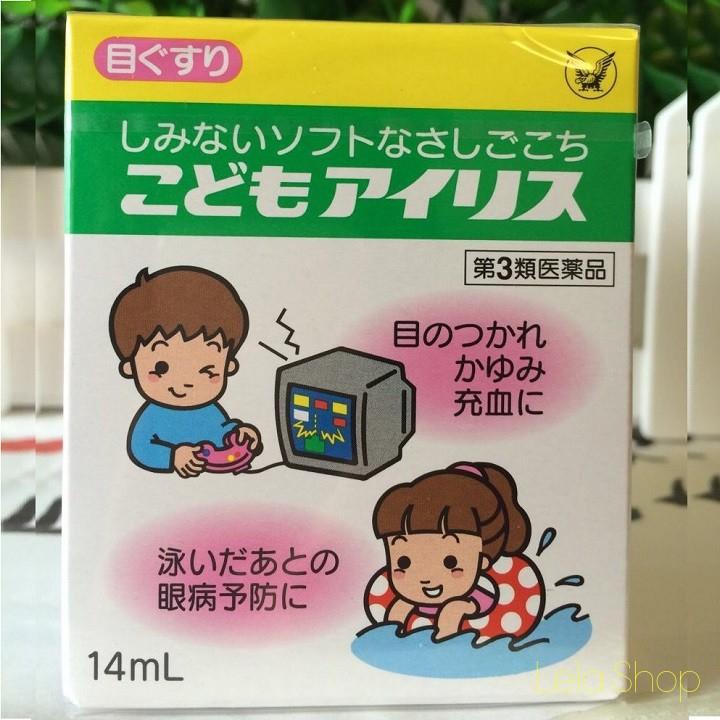 Nước Nhỏ Mắt Trẻ Em Taisho Iris Nội Địa Nhật