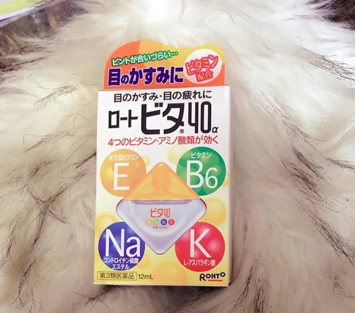 Thuốc Nhỏ Mắt Rohto Vita 40 Nhật Bản12ml màu vàng