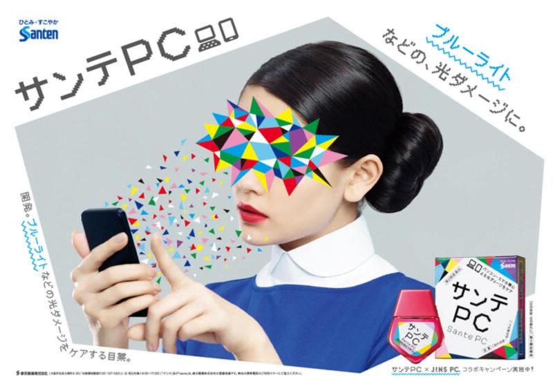 Thuốc nhỏ mắt Santen PC của Nhật Bản