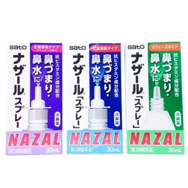 Thuốc xịt mũi Nazal Nhật Bản