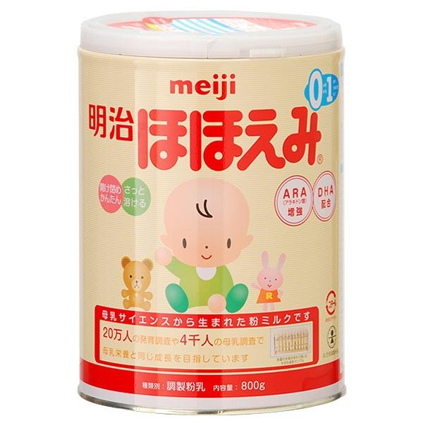 Sữa Meiji 0-1 Nhật Bản dạng hộp