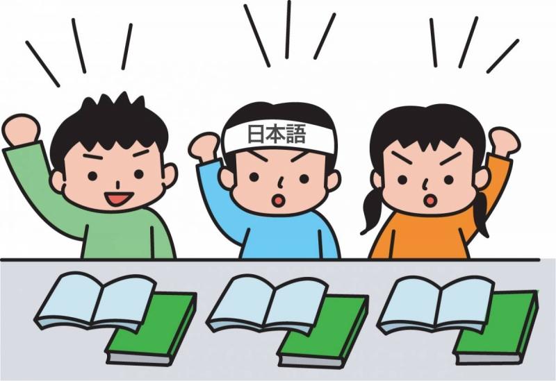 Tích cực nói và nghe tiếng Nhật nhiều hơn