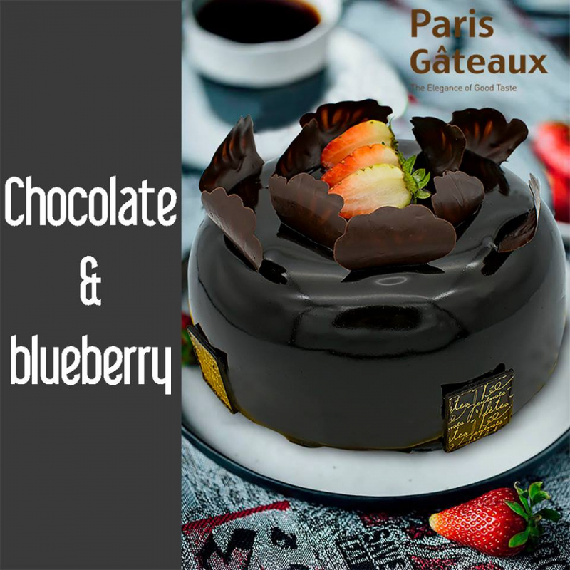 Tiệm Paris Gâteaux