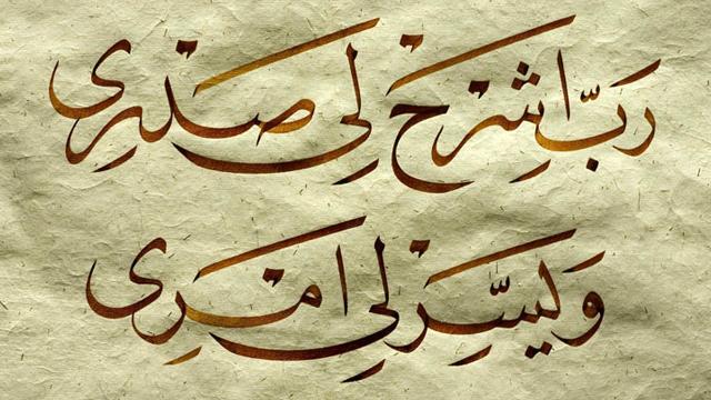 Tiếng Ả-rập