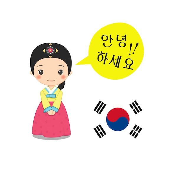 Tiếng Hàn rất dễ học