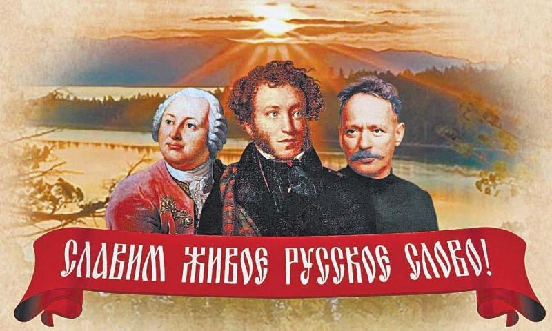 Những  nhân vật vĩ đại của nước Nga