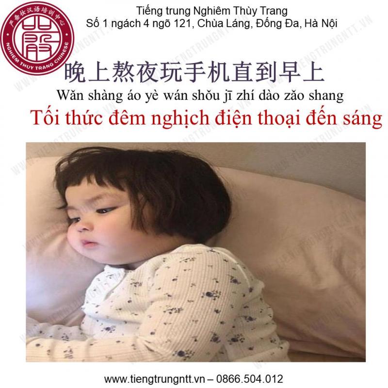 Tiếng Trung giao tiếp - Nghiêm Thùy Trang