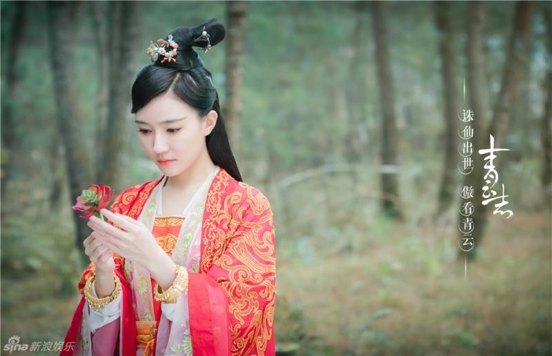Tiêu Tuấn Diễn vào vai Kim Bình Nhi của Hợp Hoan phái