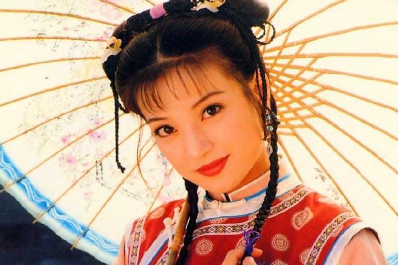 Tiểu Yến Tử - Triệu Vy