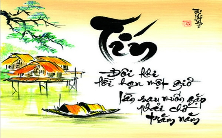 Chữ Tín